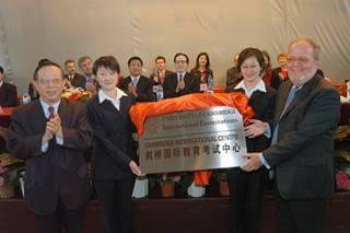 2004-1
