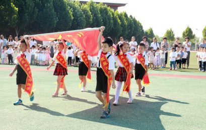 五星红旗从这里升起—北京王府幼儿园开学典礼