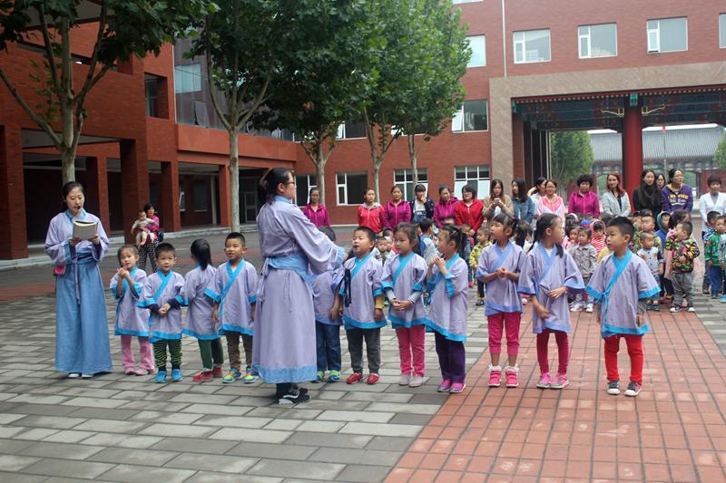 传承儒学 祭拜先师——王府幼儿园举办祭孔仪式