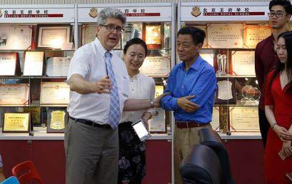 王府与哈佛深入合作 共同打造全球竞争力人才