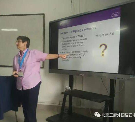 教学培训丨剑桥学者的素质:RICER