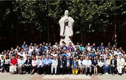 快讯|剑桥IGCSE培训再掀教师职业发展新篇章