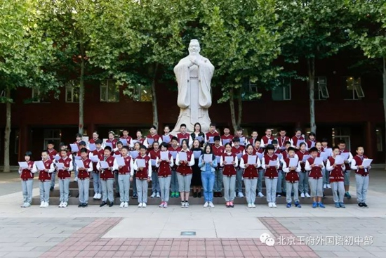 Commemorationof Confucius's 2568th Birthday  丨 Classic Reading Activity of Junior High School of RFLS