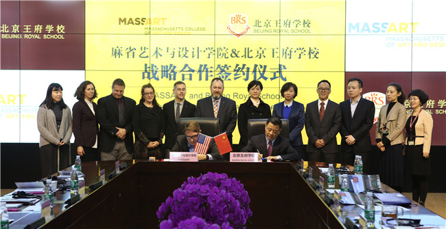 BRS and MASSART Launch Strategic Cooperation