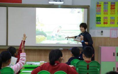 展课堂风采,促教师成长——语文教研组教师公开课