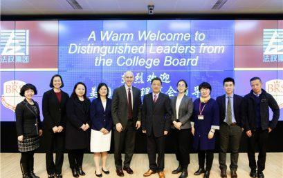 美国大学理事会高层访问北京王府学校